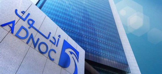 ADNOC signs agreement for strategic oil reserve, India